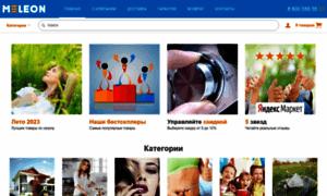 Meleon.ru thumbnail