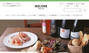Melone.co.jp thumbnail