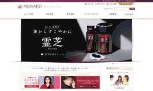 Menard.co.jp thumbnail