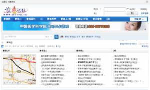 Mengcheng.com.cn thumbnail