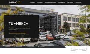 Mens.com.ua thumbnail