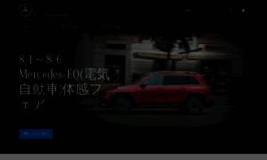 Mercedes-benz.co.jp thumbnail