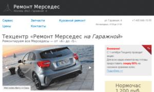 Mercedes.fi1es.ru thumbnail