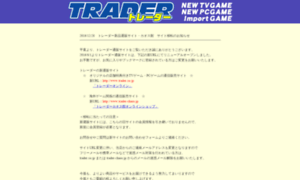 Messe.gr.jp thumbnail