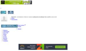 Metatrader.opentraders.ru thumbnail