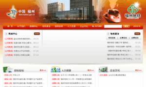 Metro.fuzhou.gov.cn thumbnail