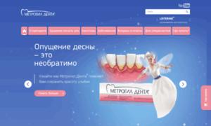 Metrogyl-denta.ru thumbnail