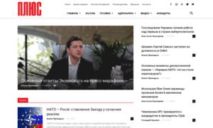 Metroplus.com.ua thumbnail