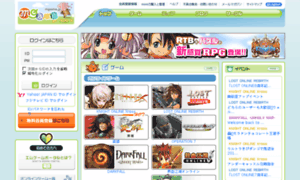 Mgame.co.jp thumbnail
