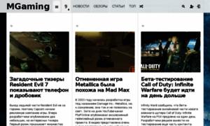 Mgaming.ru thumbnail