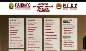 Migsu.ranepa.ru thumbnail