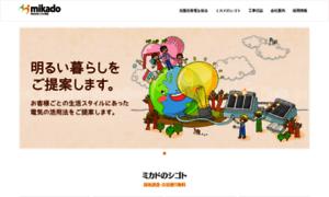 Mikado-sc.co.jp thumbnail