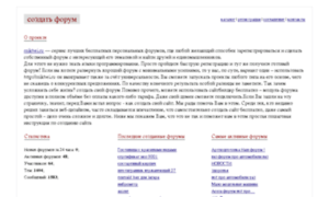 Mikhei.ru thumbnail