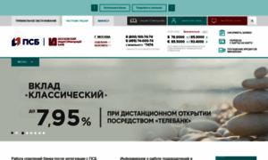 Minbank.ru thumbnail