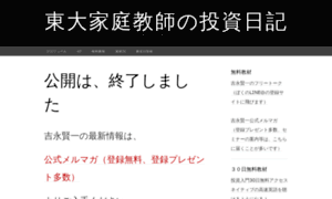 Mindset.jp thumbnail