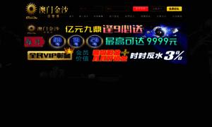 Mingmen58.com thumbnail