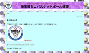 Mini.saitama.jp thumbnail