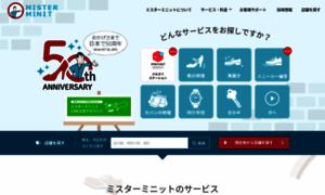 Minit.co.jp thumbnail