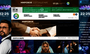 Mirtv.ru thumbnail