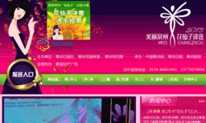 Miss.cz001.com.cn thumbnail