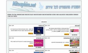 Mitnaphim.net thumbnail
