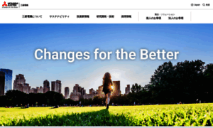 Mitsubishielectric.co.jp thumbnail