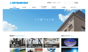 Mitsuboshi.co.jp thumbnail