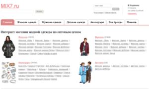 Mix7.ru thumbnail