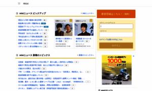 Mixi.jp thumbnail