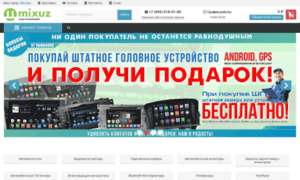 Mixuz.ru thumbnail