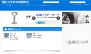 Mizumoto-mm.co.jp thumbnail