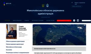 Mk.gov.ua thumbnail
