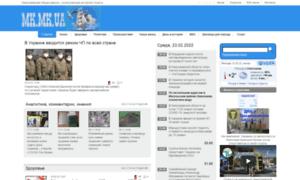 Mk.mk.ua thumbnail