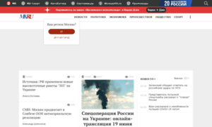 Mk.ru thumbnail