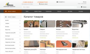 Mk4s.ru thumbnail