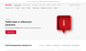 Mkb.ru thumbnail