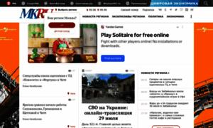 Mkchita.ru thumbnail
