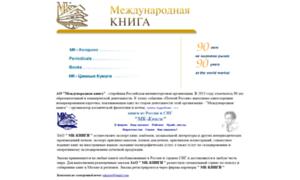 Mkniga.ru thumbnail