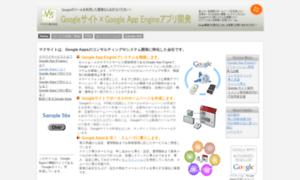 Mksite.co.jp thumbnail