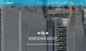 Mksite.com.ua thumbnail