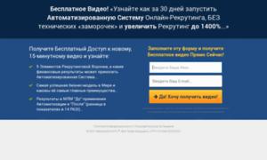 Mlmnaavtopilote.ru thumbnail
