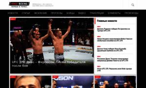 Mmaboxing.ru thumbnail