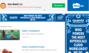 Mo-best.ru thumbnail