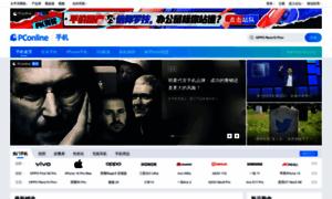 Mobile.pconline.com.cn thumbnail