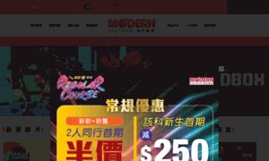 Modern.edu.hk thumbnail