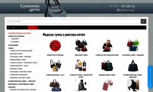 Modernbag.ru thumbnail