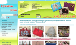 Modernbags.ru thumbnail