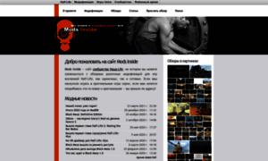 Mods-inside.ru thumbnail