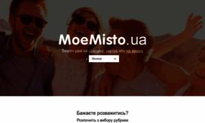 Moemisto.ua thumbnail