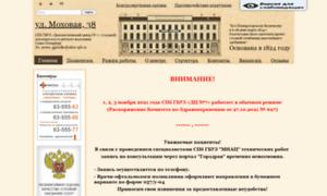 Mohovaya38.ru thumbnail